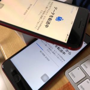 9月19日 iPhone交換