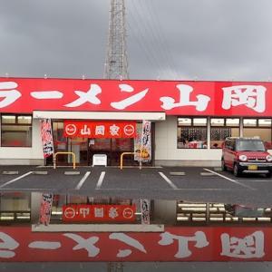 #549「山岡家」で「12味噌つけ麺」を食べてきました。