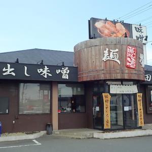 #552「田所商店」で「胡麻味噌冷やし」を食べてきました。