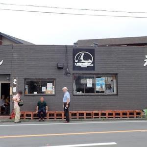 #553神奈川県茅ヶ崎「えぼし本店」で「海鮮・浜料理」を食べてきました。