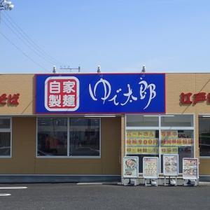 ID001_04 お店の動画でメニュー(ゆで太郎の巻)