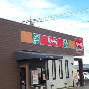 #571「なか卯」で「漬けまぐろ鉄火丼」を食べてきました。