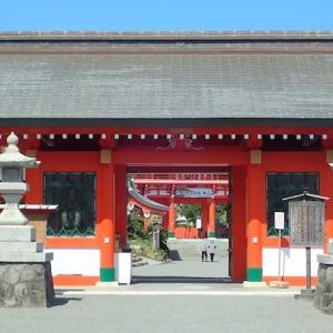 #596宮崎県宮崎市「青島サンクマール」で「会席料理」を食べてきました。