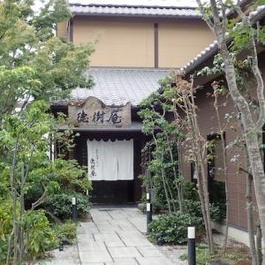 #599「徳樹庵」で「ひれかつ丼御膳」を食べてきました。