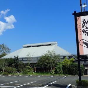 #600宮崎県宮崎市「鰻楽」で「うな重」を食べてきました。