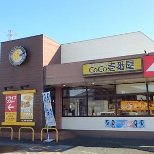 #623「CoCo壱番屋」で「低糖質カレー」を食べてきました。