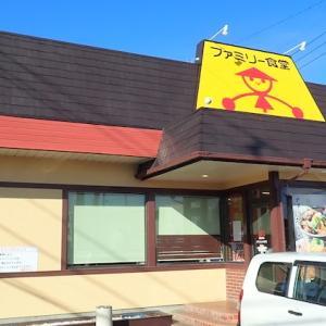 #656「山田うどん」で「真健鶏チキンかつ丼」を食べてきました。