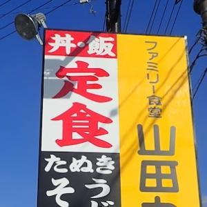 #667「山田うどん」で「煮込みソースかつ丼」を食べてきました。