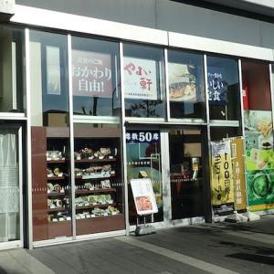 #669「やよい軒」で「四川麻婆豆腐」を食べてきました。