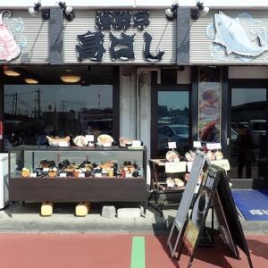 No_731「高はし」で「市場海鮮丼」を食べてきました。