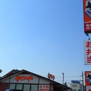 No_736「かつや」で「海老・ヒレ・メンチカツカレー」を食べてきました。