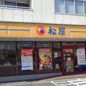 No_738「松屋」で「カチャトーラ」を食べてきました。