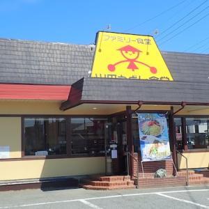 No_772「山田うどん」で「目玉焼き朝定食」を食べてきました。