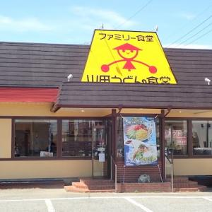 No_776「山田うどん」で「昭和の冷やし中華」を食べてきました。