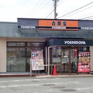 No_784「吉野家」で「肉だく牛丼」を食べてきました。