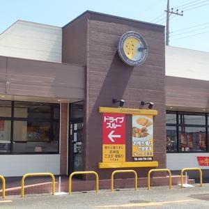No_797「CoCo壱番屋」で「夏野菜ベジカレー」を食べてきました。