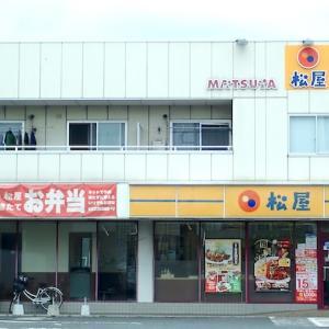 No_802「松屋」で「回鍋肉定食」を食べてきました。
