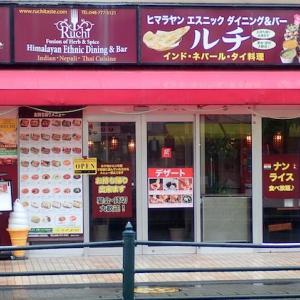 No_822「ルチ」で「2色カレーセット」を食べてきました。