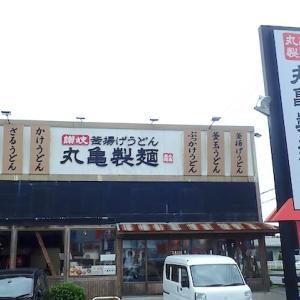 No_827「丸亀製麺」で「牛焼肉冷麺」を食べてきました。