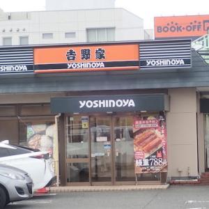 No_828「吉野家」で「鰻重」を食べてきました。