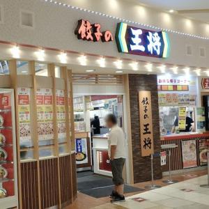 No_842「餃子の王将」で「極王天津飯」を食べてきました。