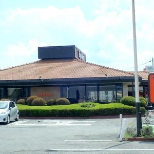 No_843「ロイヤルホスト」で「チキンのジューシーグリル」を食べてきました。