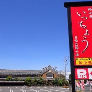 No_977「いっちょう」で「6色そば膳」を食べてきました。