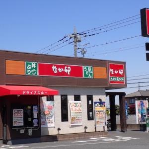 No_978「なか卯」で「鶏天おろしそば」を食べてきました。