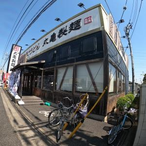 No_979「丸亀製麺」で「豚キムチぶっかけ」を食べてきました。