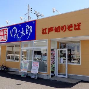No_981「ゆで太郎」で「海老天中華」を食べてきました。