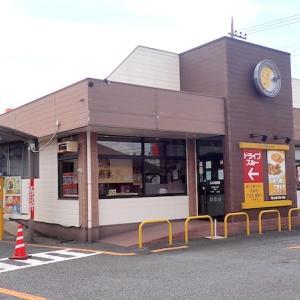 No_1002「CoCo壱番屋」で「チキンとトマトのホットスパイスカレー」を食べてきました。