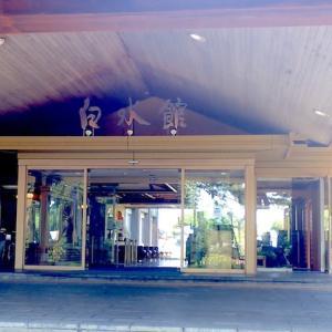 No_1012鹿児島 白水館の離宮に宿泊して「朝食」をいただきました。