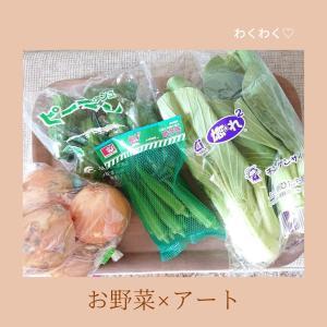 ♡準備中!!五感で楽しむ野菜スタンプ。