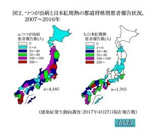 滋賀県 マダニに噛まれ50代男性死亡!