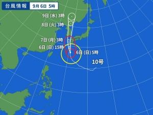 台風10号 愛犬が心配!