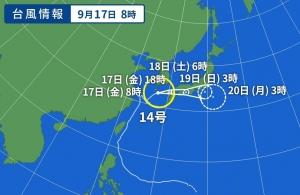 犬舎・運動場の台風対策!