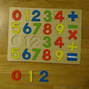 ゆっくりな動作を導く1★数字パズル