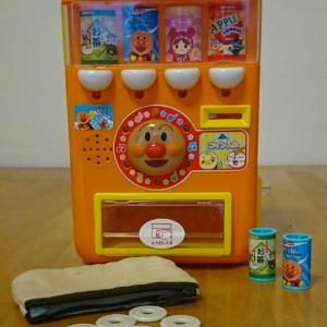 療育に役立つ自動販売機
