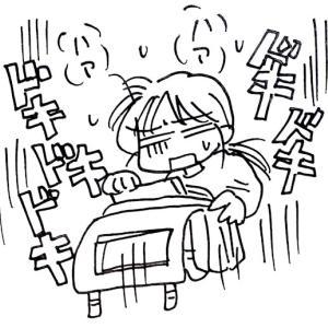 勉強したいので再度、学校から離れてみた