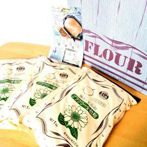 【PR】ブラウワー全粒粉と自宅のホームベーカリー食パン作り!