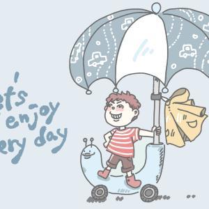 3歳4ヶ月で傘をまっすぐさして歩けようになった長男とその頑張り