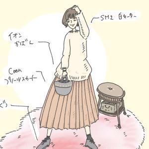 【制服化】1ヶ月3コーデ2019年11月 秋色の髪
