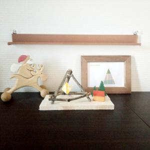 子供と作る簡単三角ツリー。自然に触れて派生させる楽しみを育みたい。