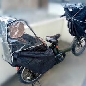 【YAMAHA PAS Kiss2015】電動アシスト自転車の維持費。子供二人乗せで専業主婦がやったレポ。