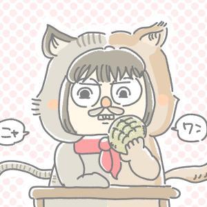 【マーガリン編】サラダ油で食パンを膨らませたい企画②