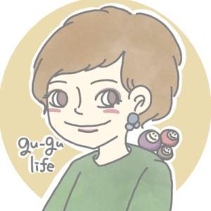 【お知らせ】〝クチコミ47〟で岐阜県のイラストを描かせていただきました!