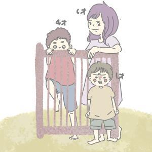 ドアタイプのベビーゲートを上の子だけ開閉できるようにする方法