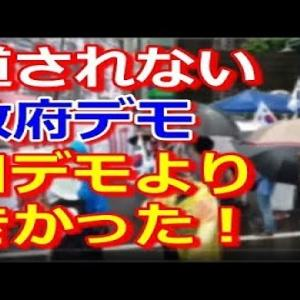 韓国事情・激変「反日」から「反文」へ!※報道されない反政府デモ