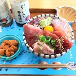 漁港の駅 TOTOCO小田原へ行ってきた