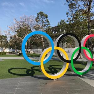 シン国立競技場